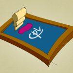 elegir el Rasero para serigrafía